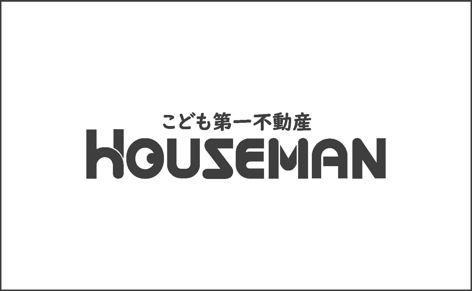 ハウスマンロゴ